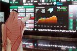 """""""الأسهم السعودية"""" يغلق مرتفعا بتداولات بلغت قيمتها 5.9 مليار ريال"""
