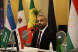 السنيد يشارك في المؤتمر الدولي لتطوير المبارزة
