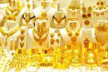 تراجع أسعار الذهب في السعودية.. وعيار 21 عند 192.3 ريال