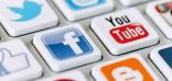 """مسابقات """"مواقع التواصل"""" بين الحقيقة والوهم.. ومطالبات بمراقبتها"""
