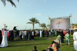 #موسم_الشرقية يستقطب أكثر من 1,5 مليون زائر من داخل المملكة وخارجها