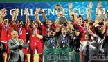 فلسطين بطلا لكأس التحدي