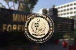 باكستان تخضع سفيرها لدى السعودية للتحقيق في قضايا فساد