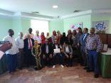"""#السودان : انطلاق مؤتمر """" تحديات الإدمان وإعادة التأهيل """""""