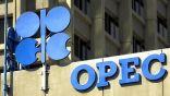 """قبل اجتماع لـ""""أوبك+"""".. ارتفاع الغاز يضغط على أسعار النفط"""