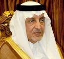لا صحة لوفاة الأمير #خالد_الفيصل