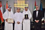 هيئة المواصفات تفوز بجائزة أفضل حساب حكومي سعودي على مواقع التواصل