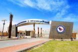 جامعة الأمير محمد بن فهد : تمنح 20 طالباً من ذوي الإعاقة البصرية