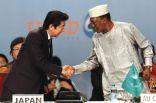 اليابان تتعهَّد بـ 30 مليار دولار لترسيخ وجودها في إفريقيا