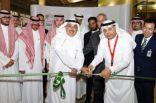 «السعودية الخليجية» تدشن أولى رحلاتها من مطار الدمام