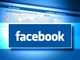 مليار شخص يوميا يستخدمون الفيس بوك