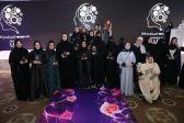 برعاية الأمير سعود بن نايف أمير المنطقة الشرقية تكريم 20 فائزة بــ #جائزة_سيدتي للتميز والإبداع 2018