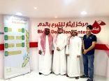 مبادرة لتقديم خدمات #الأحوال المدنية للمتبرعين بالدم بالمنطقة #الشرقية