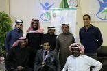 نادي ذوي الإحتياجات الخاصة بالقصيم يحتفي بالبطل العالمي رشيد البريه
