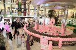 """الأمير سعود بن نايف يرعى """"الشرقية وردية"""" للتوعية عن سرطان الثدي"""