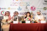 #القطيف : تدشين مهرجان ماراثون الألوان الخيري