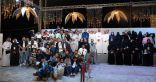 """مهرجان """"هلا سعودي"""" يختتم 10 أيام من الفعاليات الوطنية والترفيهية"""