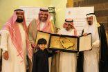 الشرقية تحتفي بالقيادات الكشفية العربية السعودية