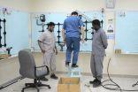 مركز التأهيل الشامل للذكور بالدمام يشارك في اليوم العالمي للعلاج الطبيعي