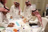 #الاحساء :جمعية الأشخاص ذوي الإعاقة تشارك في ورشة عمل بالرياض