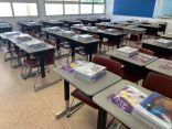 تعليم الشرقية : يطمأن على اكتمال وصول المقررات الدراسية لجميع مدارس المنطقة وفقاً لما خطط له