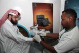 الصحة تطلق برنامجها الوطني للتوعية بداء السكري