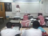 المشرف التربوي المحيفيظ في زيارة لمدرسة الامام الطحاوي