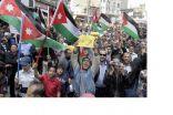 مسرات في مدن أردنية تطالب بإصلاحات