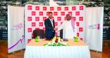 """""""فيرجن ميجاستور"""" يفتتح أكبر متاجره في العالم في واجهة الرياض"""