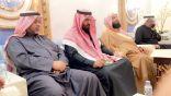 """أسرة """"الميمني"""" تحتفل بعقد قران ابنها """"فهد"""""""