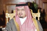 الأمير فهد بن عبدالله : تلمس الاحتياجات الخدمية للمواطنين والمقيمين والعمل على تطويرها يعد من أولويات حكومتنا الرشيدة