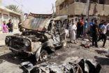مقتل ٢٤ عراقي وإصابة اكثر من ١٠٠ في سلسلة انفجارات وسط بغداد