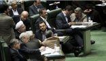 """برلـمانية إيرانية تقترح على روحاني حلاًّ اقتصادياً """"مُبتكراً"""""""