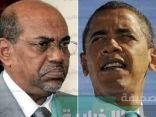 واشنطن ستدفع 83 مليون دولار اضافية لجنوب السودان