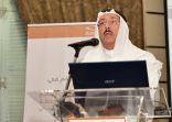 """وكلاء الجامعات السعودية يطلقون الخطة الثانية من """"آفاق"""" لتطوير التعليم الجامعي في الدمام"""