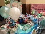 افتتاح مركز ذوات الاحتياجات الخاصة بجامعة طيبه