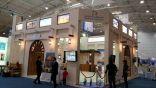 الشرقية تبرز مقوماتها ومشاريعها السياحية بملتقى السفر والاستثمار السياحي العاشر