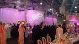 """الحدث الأهم في مجال الأعراس على مستوى المملكة بـ """"الظهران أكسبو"""""""