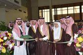 #الظهران : أمير الشرقية يفتتح يوم المهنة 36 بجامعة الملك #فهد_للبترول_والمعادن