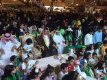 #الخبر :تحتفل باليوم الوطني بدعم من وزارة الثقافة والإعلام